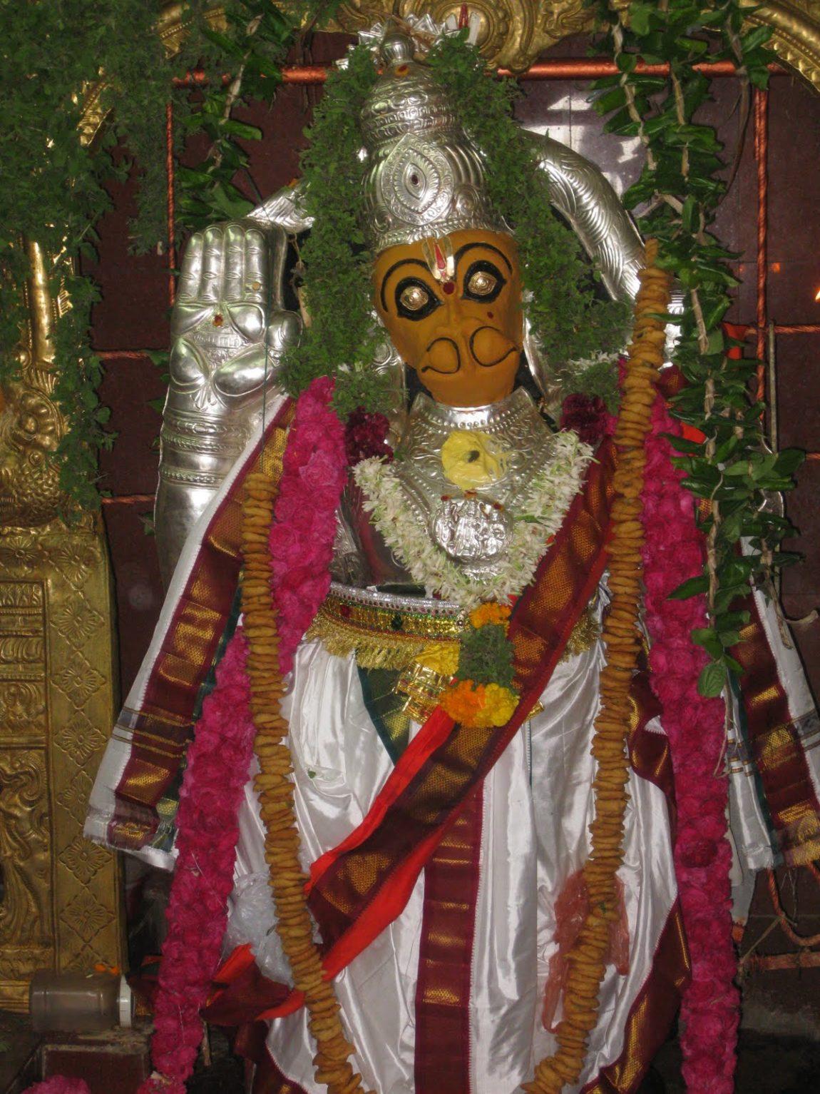 Kadayanallur Anjaneyar